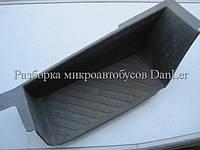 Накладка на порог передней правой двери Мерседес Спринтер 95-06 б/у (Mercedes Sprinter)