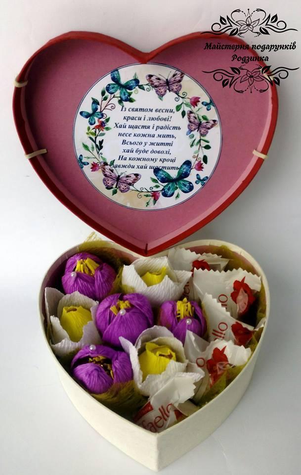 Подарунковий набір солодкий Світ бокс серце Весняний з Раффаелло. Букет з цукерок