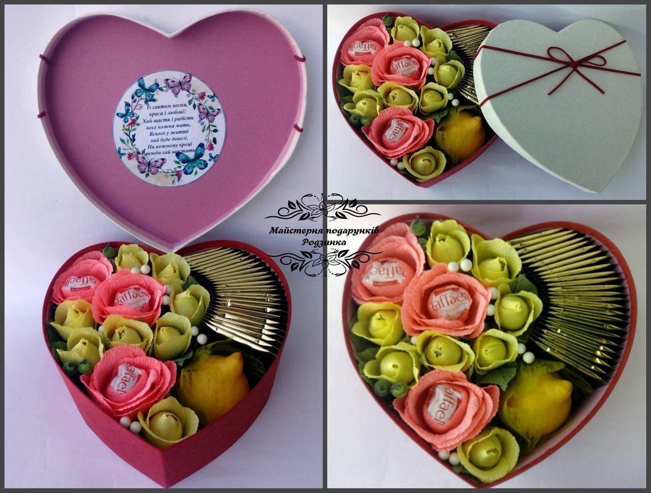 Подарунковий набір  серце з цукерками . Світ бокс з лимоном та чаєм