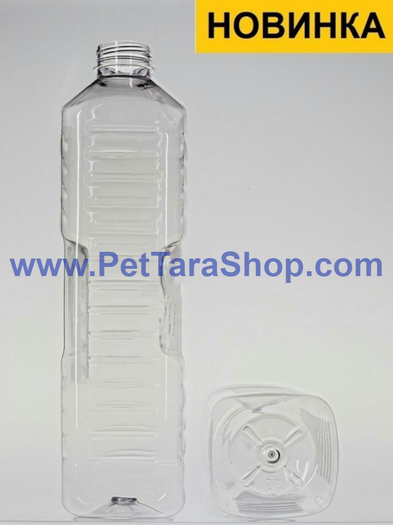 Квадратна пляшка ПЕТ 1,8 л з кришкою