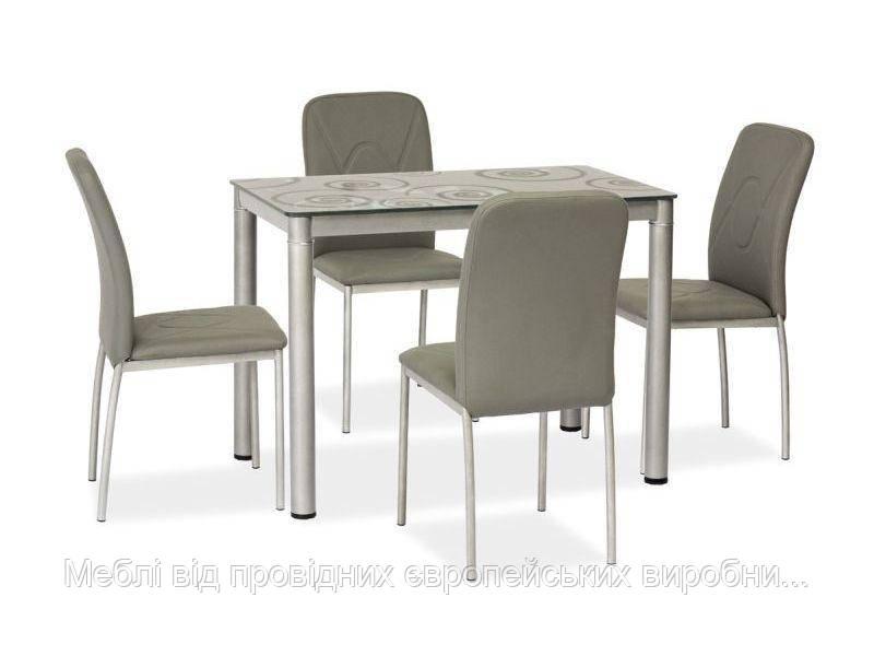 Стеклянный стол Damar  80x60 signal(в разных цветах)