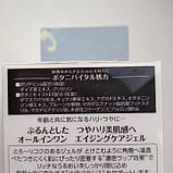 Лифтинг гель Антивозраст + увлажнение. KANEBO Evita Botanic Vital Glow Lift Gel — 90 г ( Япония), фото 2