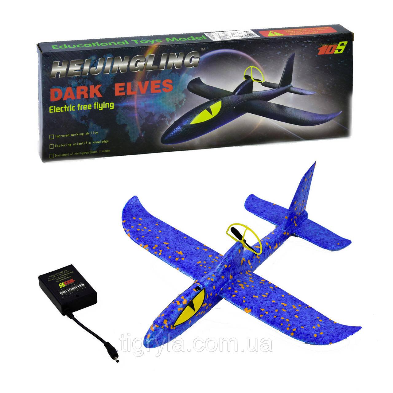 Самолёт планер с электромотором