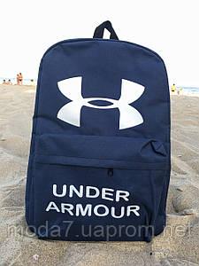 Спортивный рюкзак Under Armor синий реплика
