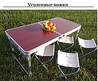 Усиленный. Складной стол + 4 стула в чемодане 1200х600. Для пикника, кемпинга, рыбалки, сада.