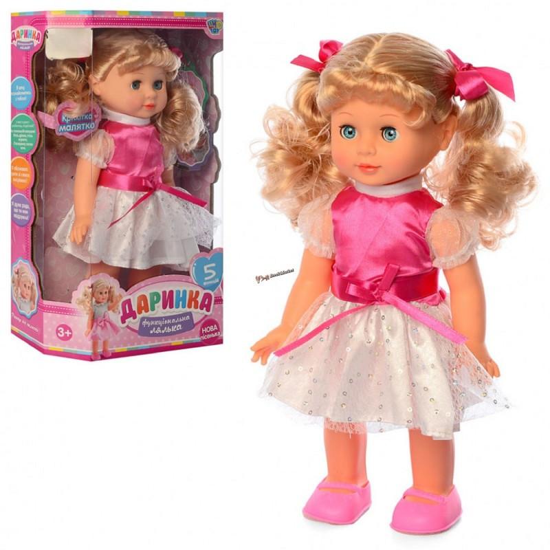 Интерактивная кукла Даринка M 3883-2 S UA 33см