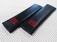 Накладка на ремень безопасности AUDI BLACK-RED