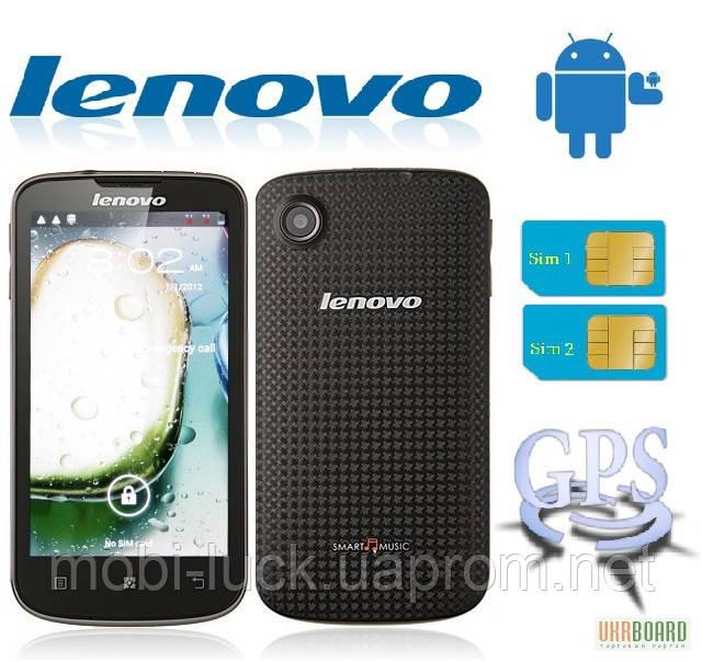 LENOVO- Стильные и модные смартфоны 2015 года!!!