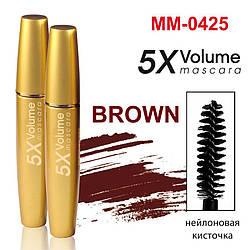 Тушь для ресниц Gold Mascara Volume 5 X объемная maXmaR MM-0425 Brown