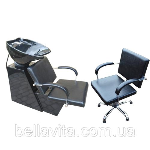 Комплект парикмахерской мебели Helio