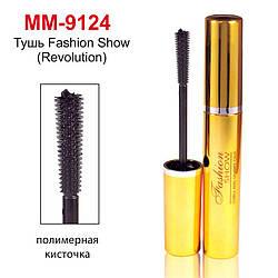 MM-9124 Туш FASHION SHOW (Revolution) (уп-4 шт)