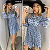 Женское платье в горох 02764 Аф