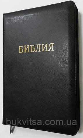 Библия чёрная, 17х24 см,  кожаная, фото 2