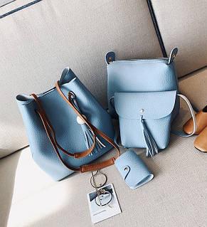 Женская сумка голубая набор 4в1, фото 2