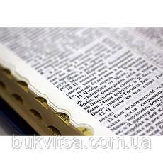 Библия, 17х25 см., с виноградной веткой, фото 2