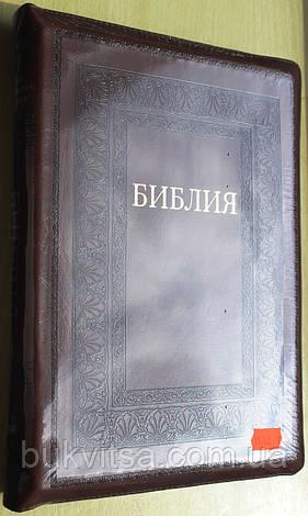 Библия, 17х25 см., с орнаментальной рамкой, фото 2