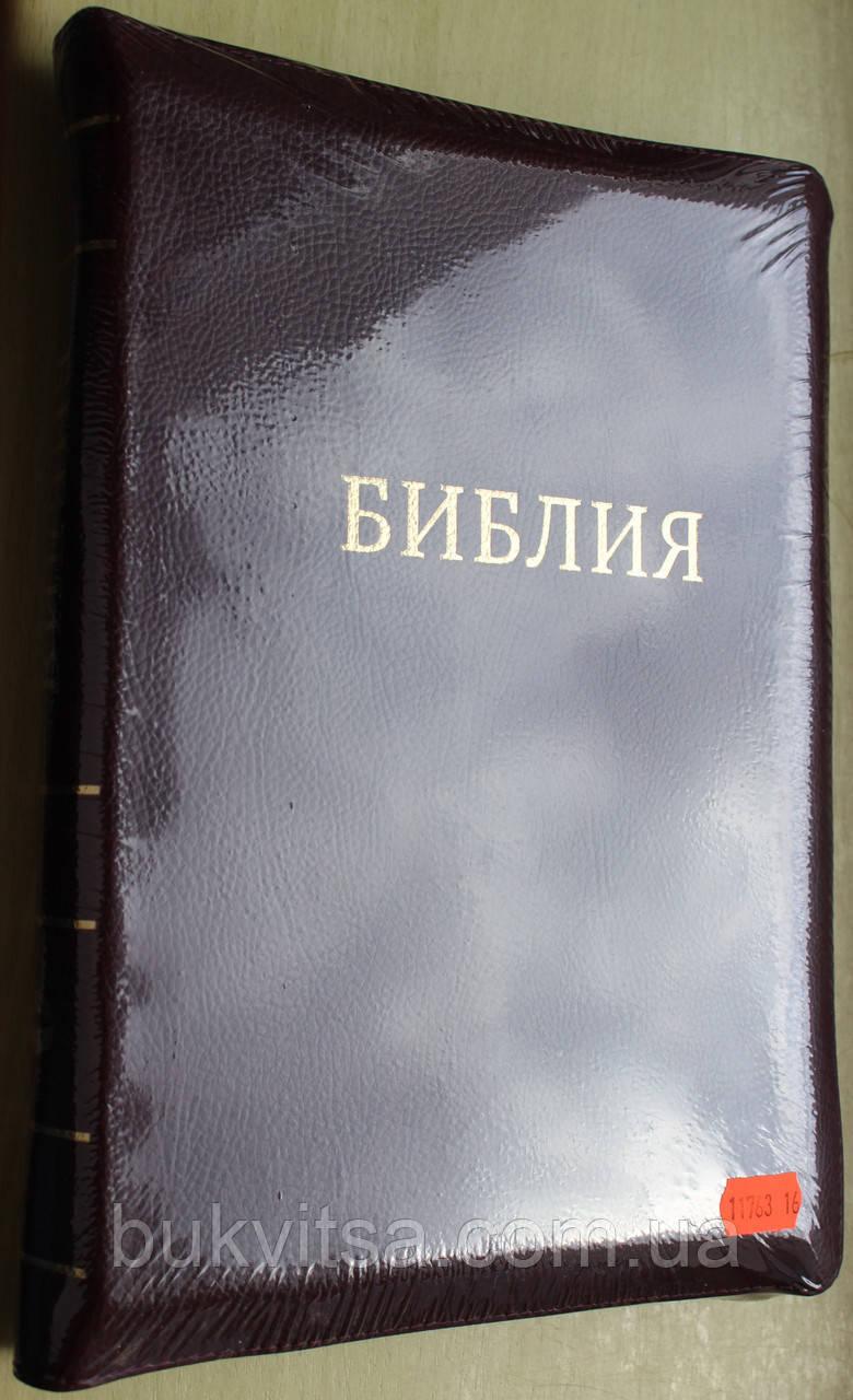 Библия, 17х25 см., темно-коричневая
