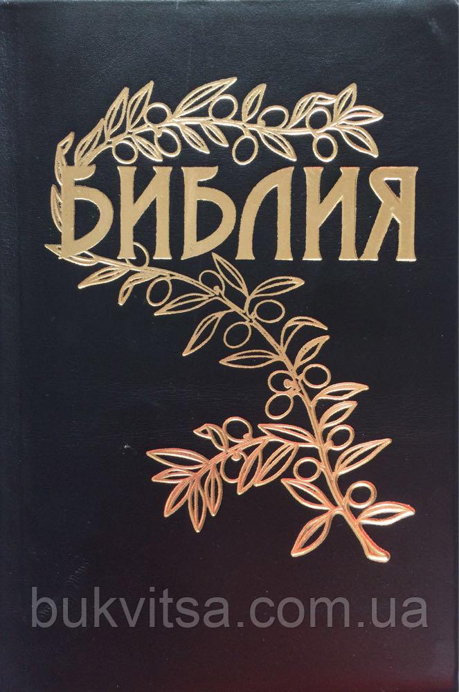 Библия Геце кожаная, цветные карты