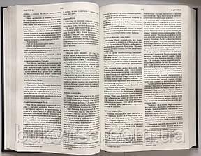 """Біблія, новий російський переклад, """"Слово Життя"""", фото 2"""