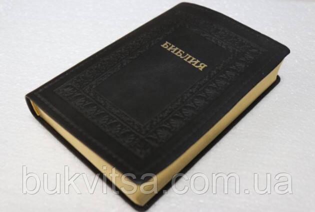 Біблія чорна, 17х24 см, шкіряна, фото 2