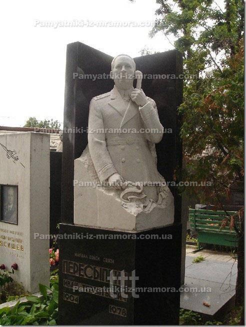 Скульптура на могилу из мрамора № 11