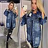 Куртка джинсовая длинная с жемчугом 02762 Аф