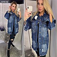 Куртка джинсовая длинная с жемчугом 02762 Аф, фото 1