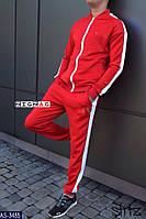 Мужской классный весенне-осенний спортивный костюм,штаны на манжете,кофта на змейке (двухнитка) 3 цвета