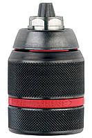 Патрон сверлильный Metabo Futuro Plus S2 M 13 мм.(быстрозажимной)