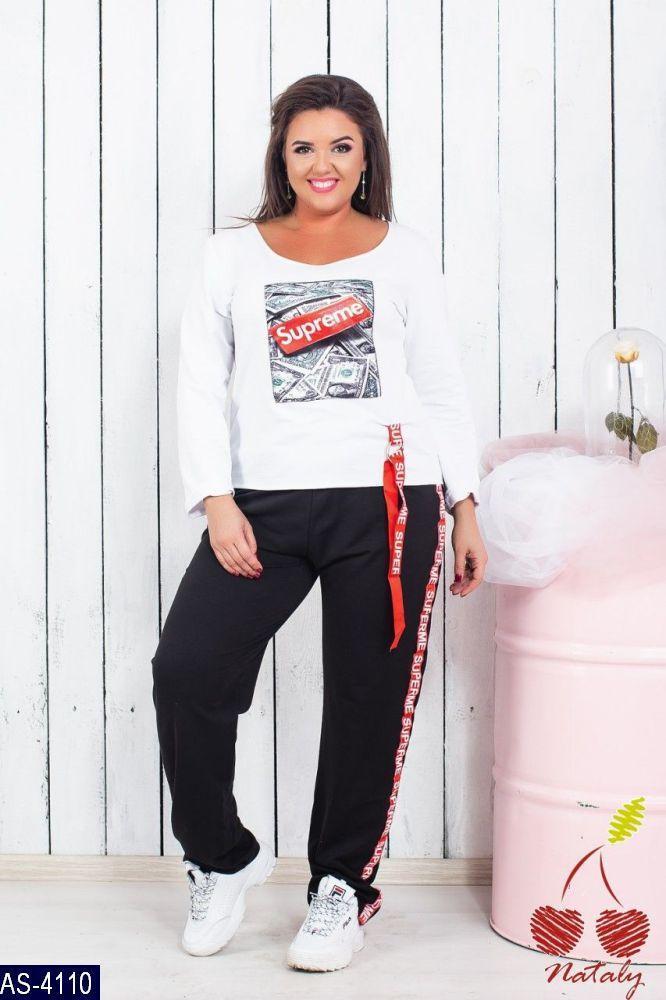 5624cfb8b39 Женский трикотажный стильный весенне-осенний прогулочный костюм (трикотаж  двухнитка турция) 2 цвета