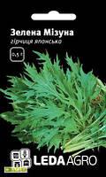 Горчица японская Зеленая Мизуна 0.5г
