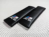 Накладка на ремень безопасности BMW X5 BLACK