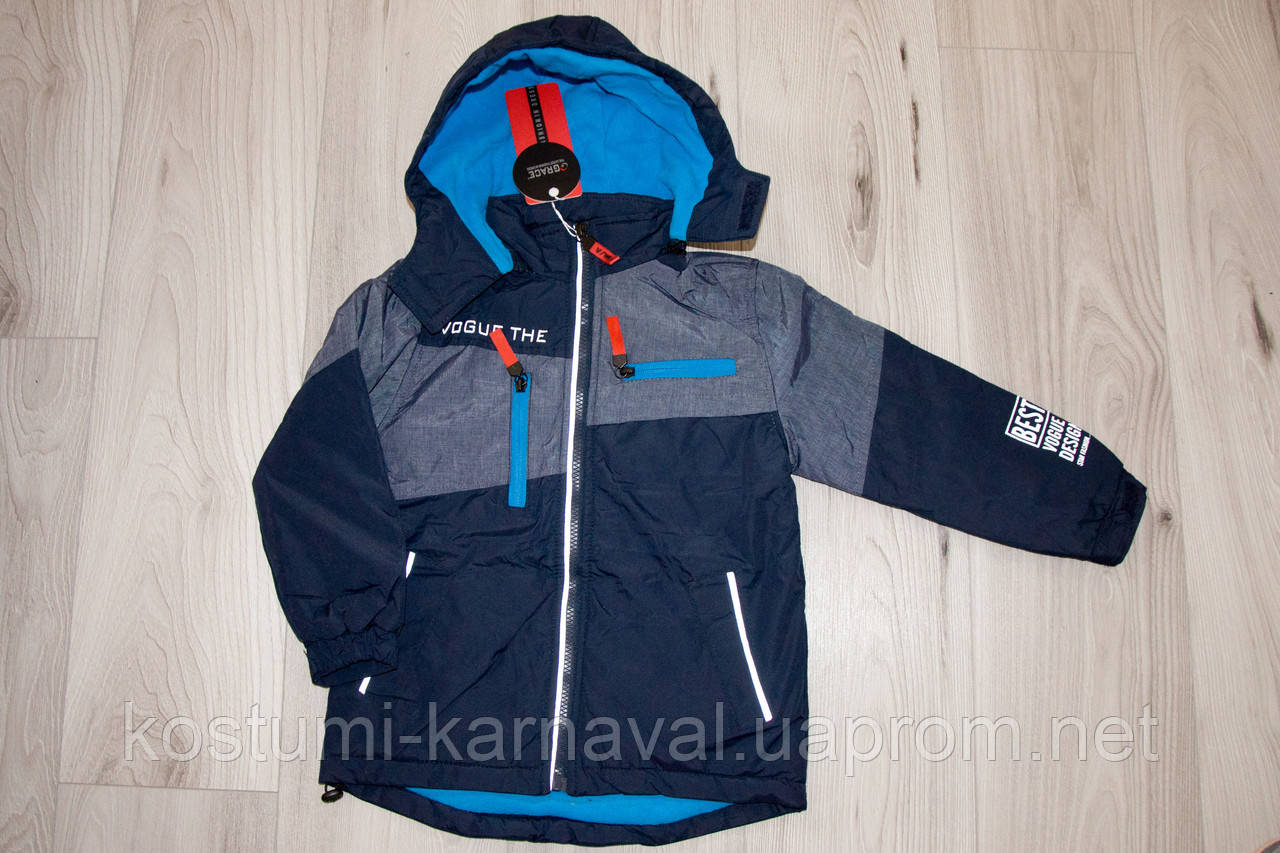 Демисезонная куртка на мальчика 116- 140  Куртка курточка - парка для мальчика демисезонная