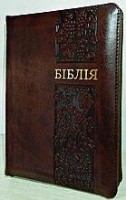 Библия, коричневая, с виноградом