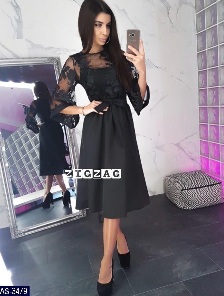 a097850fe697d8f Женское вечернее красивое миди платье с рукавом три четверти (креп костюмка  + сетка с вышивкой) 3 цвета