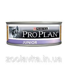 Консерви для кошенят Purina Pro Plan Junior, курка, банку, 85 г