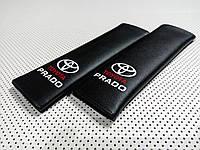 Накладка на ремінь безпеки TOYOTA PRADO BLACK