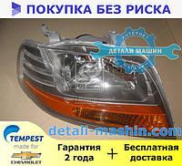 Фара правая механическая 11.05 (Светлый отражатель) АВЕО-06 (TEMPEST) CHEVROLET AVEO