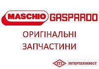 Оригинальные запчасти Maschio Gaspardo (Маскио Гаспардо)