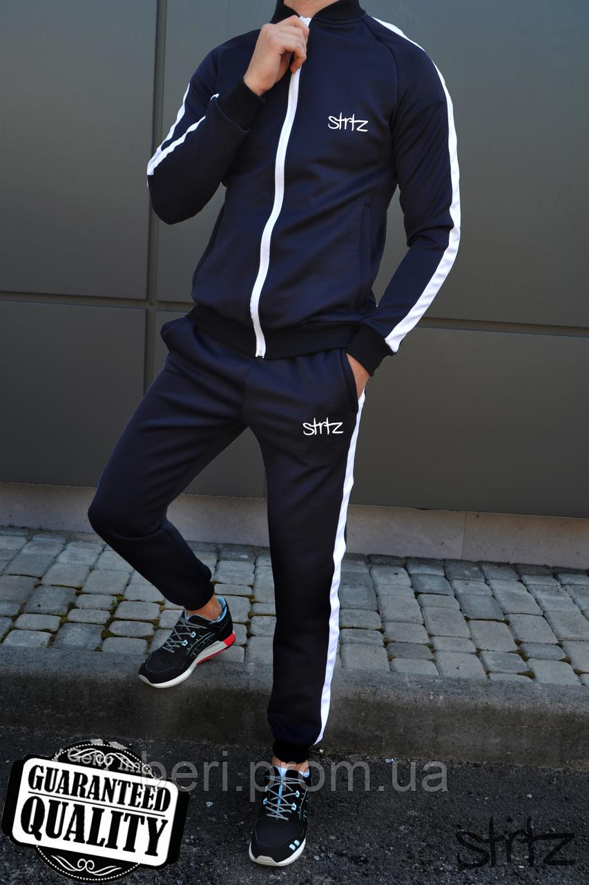 Мужской спортивный костюм Streetz   Сритзет   Костюм Спортивний Streetz (Темно-Синий)