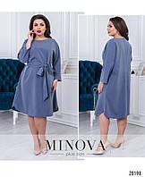 1cd3f0f8b2c Модное красивое нарядное платье-рубашка с поясом в тон.Большого размера  50