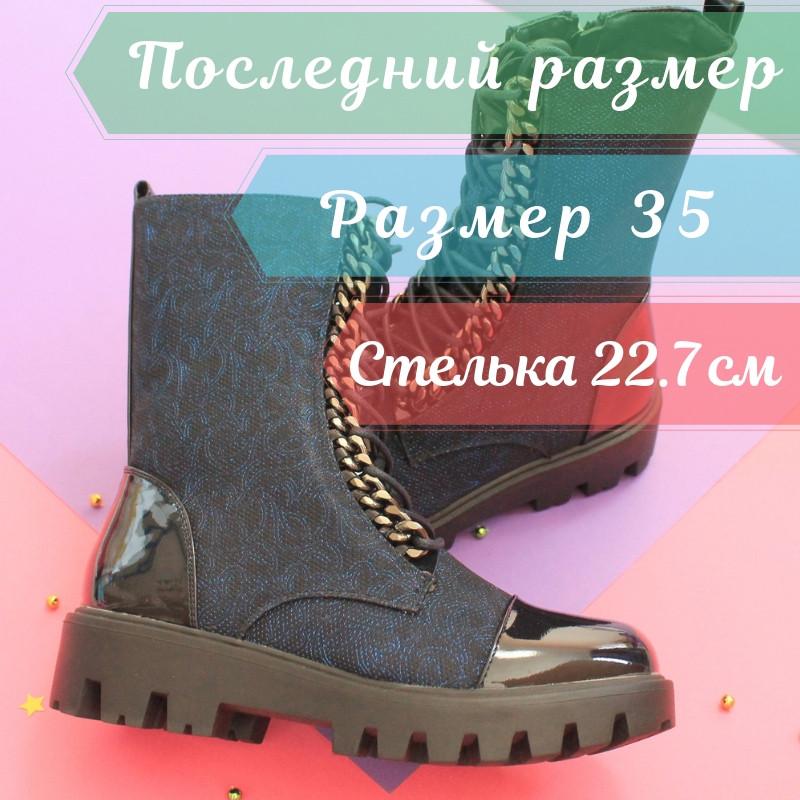 02681d8ca Демисезонные высокие ботинки на тракторной подошве для девочки ТМ ТомМ р.35  - BonKids -