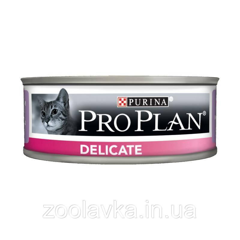 Консерви Purina Pro Plan Delicate для кішок з чутливим травленням, індичка, банку, 85 г