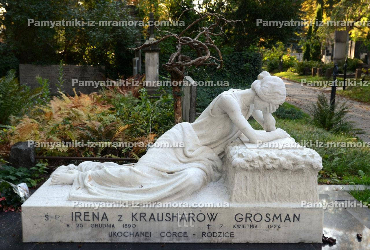 Лежащая скульптура из мрамора № 21
