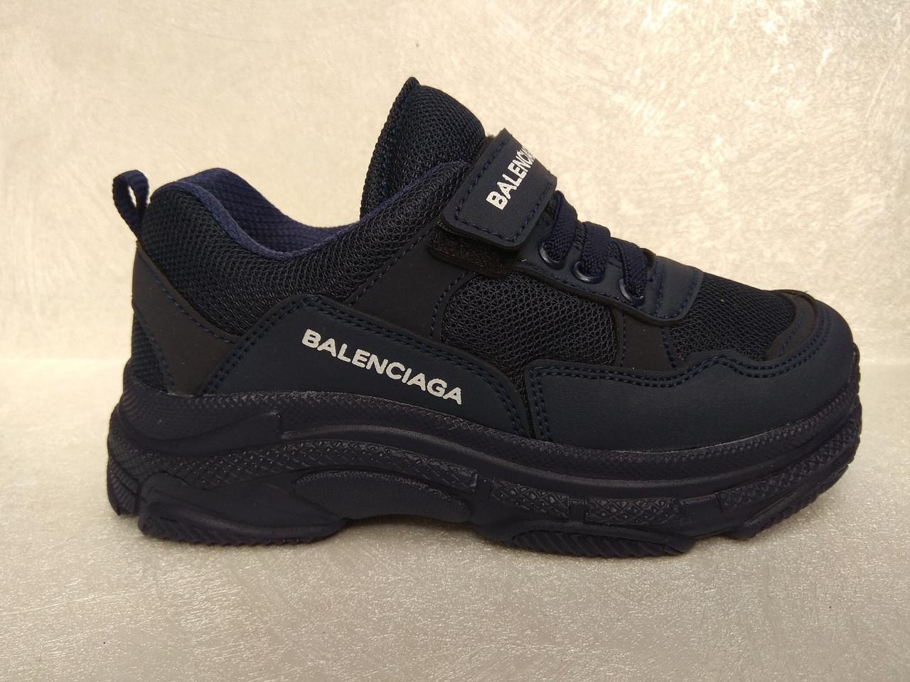4720787e Детские кроссовки оптом Balenciaga 1414-1 navy (р.31-35) Турция реплика