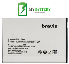 Оригинальный аккумулятор АКБ (Батарея) для Bravis B501 Easy 2000 mAh 3.7V