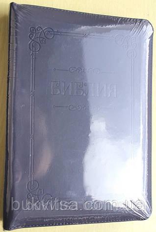 Библия, 14х20 см., черная, с тисненой рамкой, фото 2