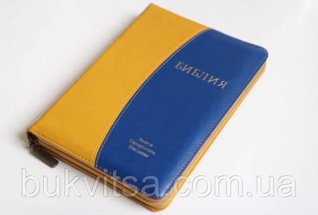 Библия, 14х20 см., желто-синяя,