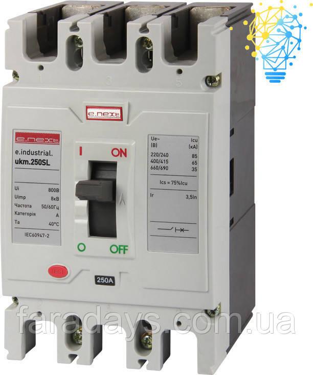 Шафовий автоматичний вимикач 3р, 250А (e.industrial.ukm.250SL.250)