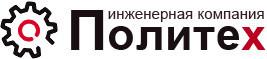 Инженерная Компания Политех